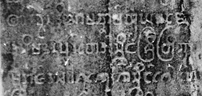Myazedi Mon inscription in Pallava script
